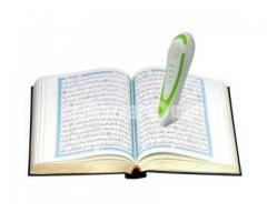 Digital Quran (UTHH) - Image 2/4