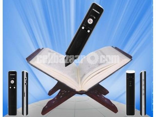 Digital Quran (UTHH) - 3/4