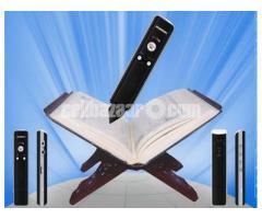 Digital Quran (UTHH)