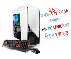 ঈদ অফার⚛️ Gaming PC i3 8TH Gen/500GB/2GB
