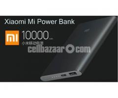 Xiaomi Mi Power Bank 2 10000mAh