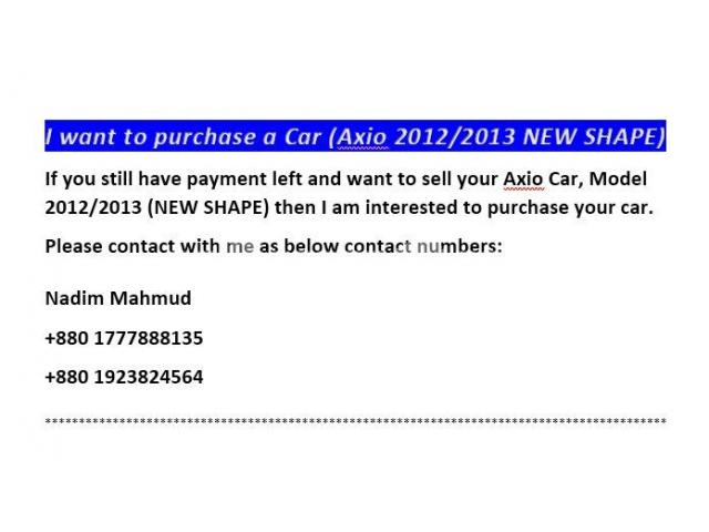 Want to purchase Axio 2012/2013 (New Shape) - 1/5