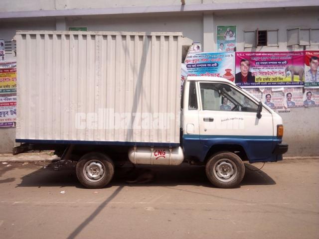 Delivery Van - 1/4