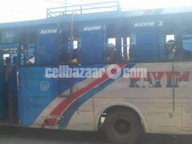 city service bus - 1/2