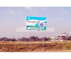 ৫ কাঠার প্লট  আকর্ষনীয় মুল্যে@কেরানীগঞ্জ