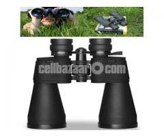 Bushnell 10- 70X70 zooming Binocular @01618657070