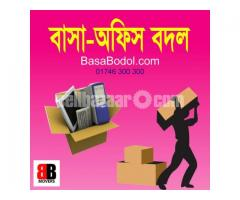 Home Shifting Service in Bangladesh_01746300300