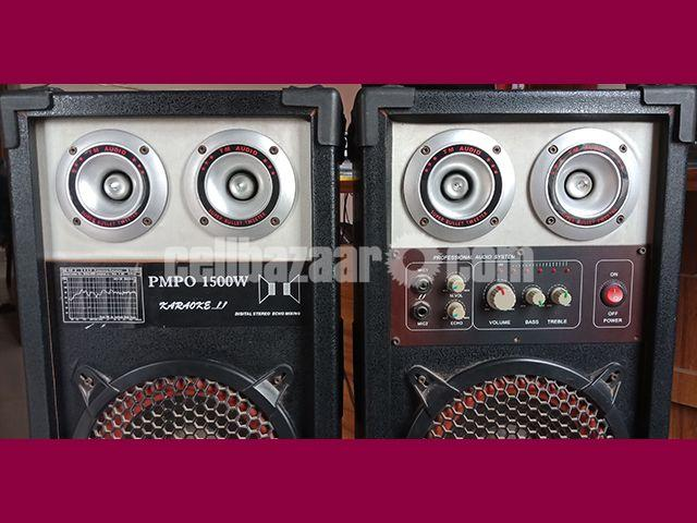 Kenlong PMPO 1500W Sound System - 4/4