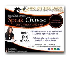 Chinese Language Translation & Training in Chittagong