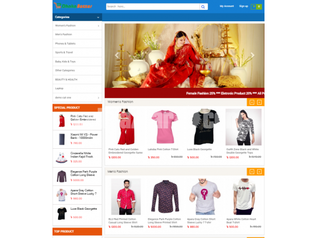 E-COMMERCE WEBSITE & URL BASED ANDROID APPS DEVELOPMEN - 1/4