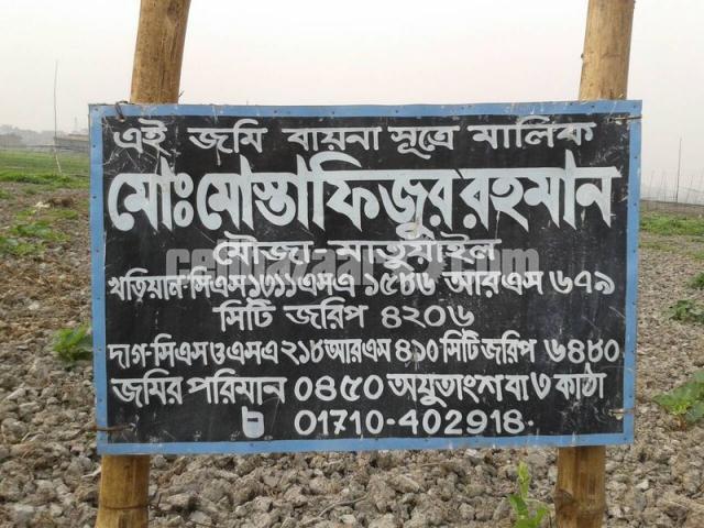 Land Sale in Matuail, Jatrabari. - 1/1