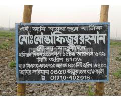 Land Sale in Matuail, Jatrabari.