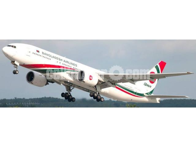 Coxs bazar  to Dhaka  flight ticket - 1/1