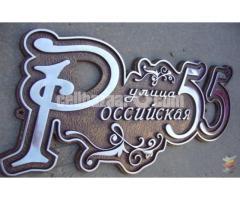 Lighting Signboard, PVC & Sticker Print