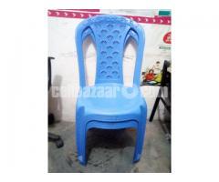 plastic RFL chair
