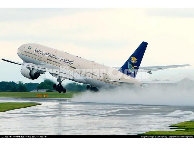 Dhaka to Dammam Flight Ticket - 1/1