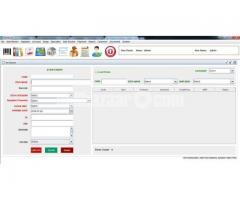 Inventry Management softwar