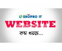 ☀️ওয়েবসাইট ✅Domain☀️Hosting☀️Dynamic Website