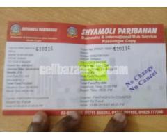 Dhaka to Cox's Bazar Non AC Bus 3 Tickets