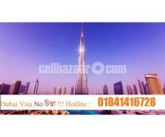 Dubai Visa No চিন্তা !!!