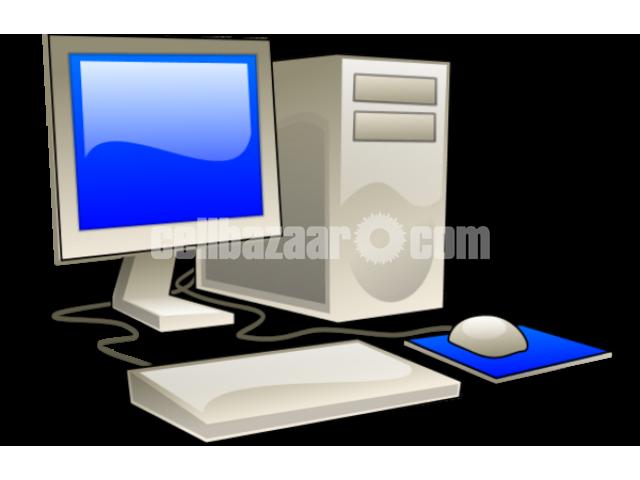 কম্পিউটার শিখুন | Learn Computer - 1/1