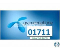 Garameen Phone