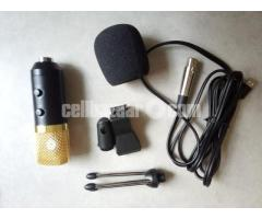 Microphone, Sell