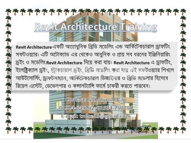 Revit Architecture Training - 1/1
