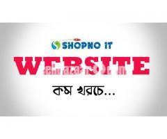 ☀️ওয়েবসাইট ☀️ Domain☀️Hosting☀️ Webssite
