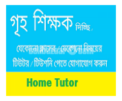 BEST English Medium tutor are available