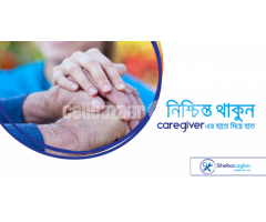Home Patient Attendant for Elderly Care In Dhaka