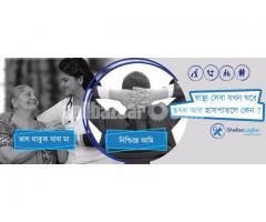 12/24 Hours Medical Attendant Service in Dhaka Bangladesh