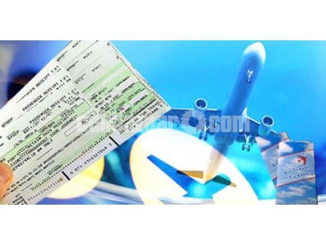 Air Ticketing Service - 1/1