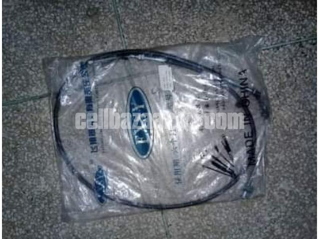 Car Clutch Cable - 1/4