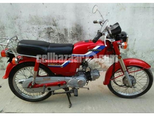 honda cd cc  market cellbazaarcom buy sell property jobs  bangladesh
