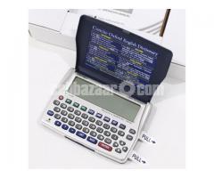 Oxford Digital English Dictionary