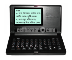 Talking Word Master Digital Dictionary