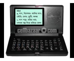 Talking Word Master Digital Dictionary