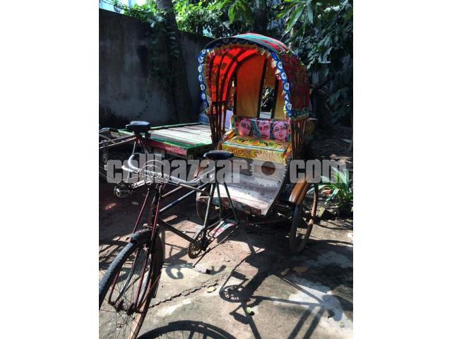Rickshaw - 1/2