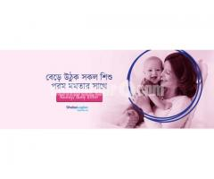 Professional Babysitter Service in Dhaka