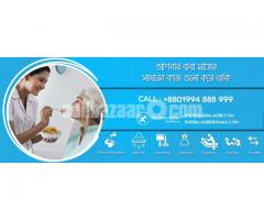 Our Personal & Private Duty Home Care Services in Dhaka