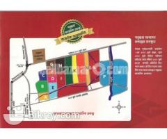 Urgent N Block 03 katha Plot/Land sale at Bashundhara R/A, Baridhara