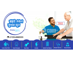 Dhaka City Physio Therapy Service At Home