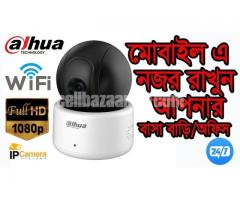 Dahua A12/A22 Wifi Camera