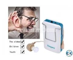 Digital Hearing Amplifiers Pocket Hearing Aid Adjustable
