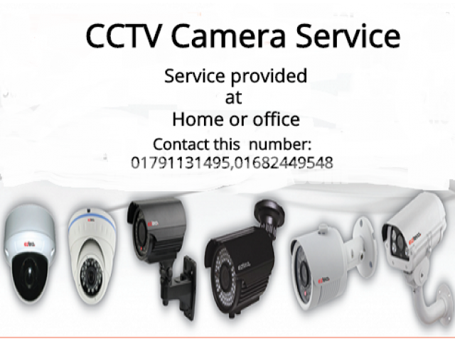 CCTV camera service provided at Home/office - 1/4