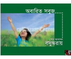 best location plot sale at Bashundhara R/A & Purbachal