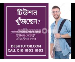 Tutor bd - Image 5/5