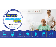 Home Medical Service in Dhaka City