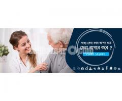 Home Doctor Service in Dhaka Bangladesh
